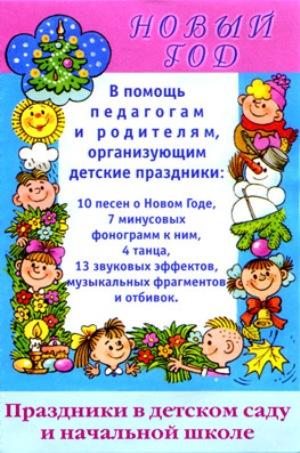 Фотошоп i календарь для детей