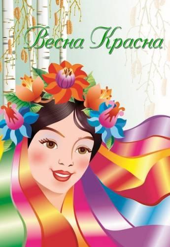 Петроград 1917 исторический календарь сайт