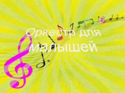 Музыка жанра Русский рэп - скачать mp3 бесплатно или ...